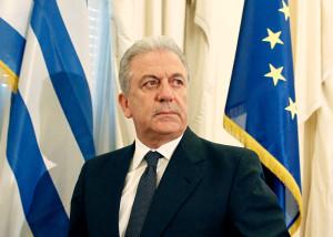 Dimitris. Avramopoulos