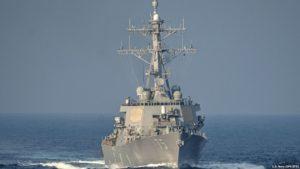 Bandaríski tundurspillirinn USS Donald Cook.